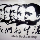 life is backpacking