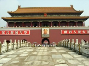 gate to forbidden city