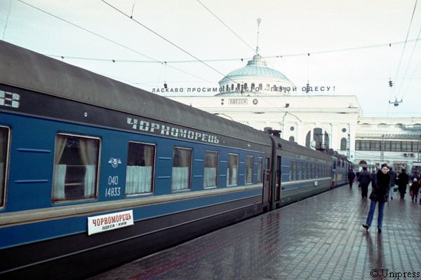 trains in ukraine
