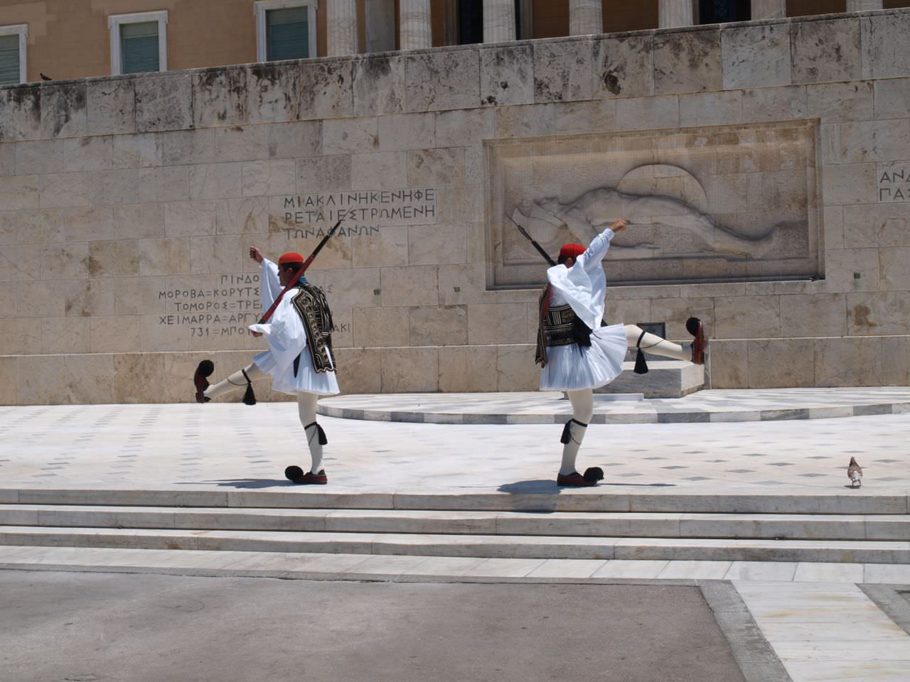 Changing of the guard in Athens Greece