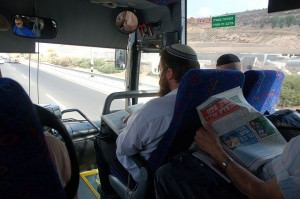 tel aviv to jerusalem bus