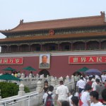 Cheap travel in china,   the forbidden city