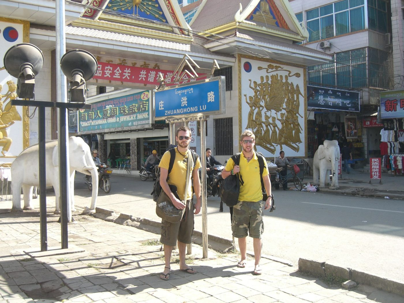 Max and I arriving in Jinghong