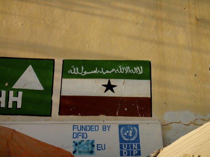 Somaliland travel