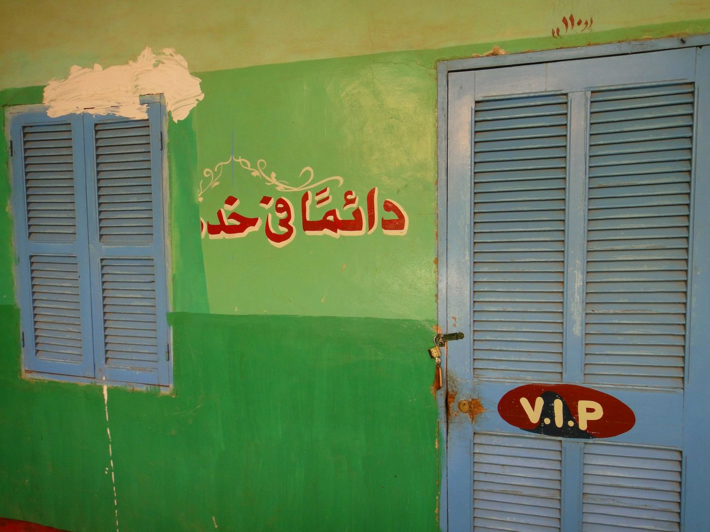 places to visit in sudan