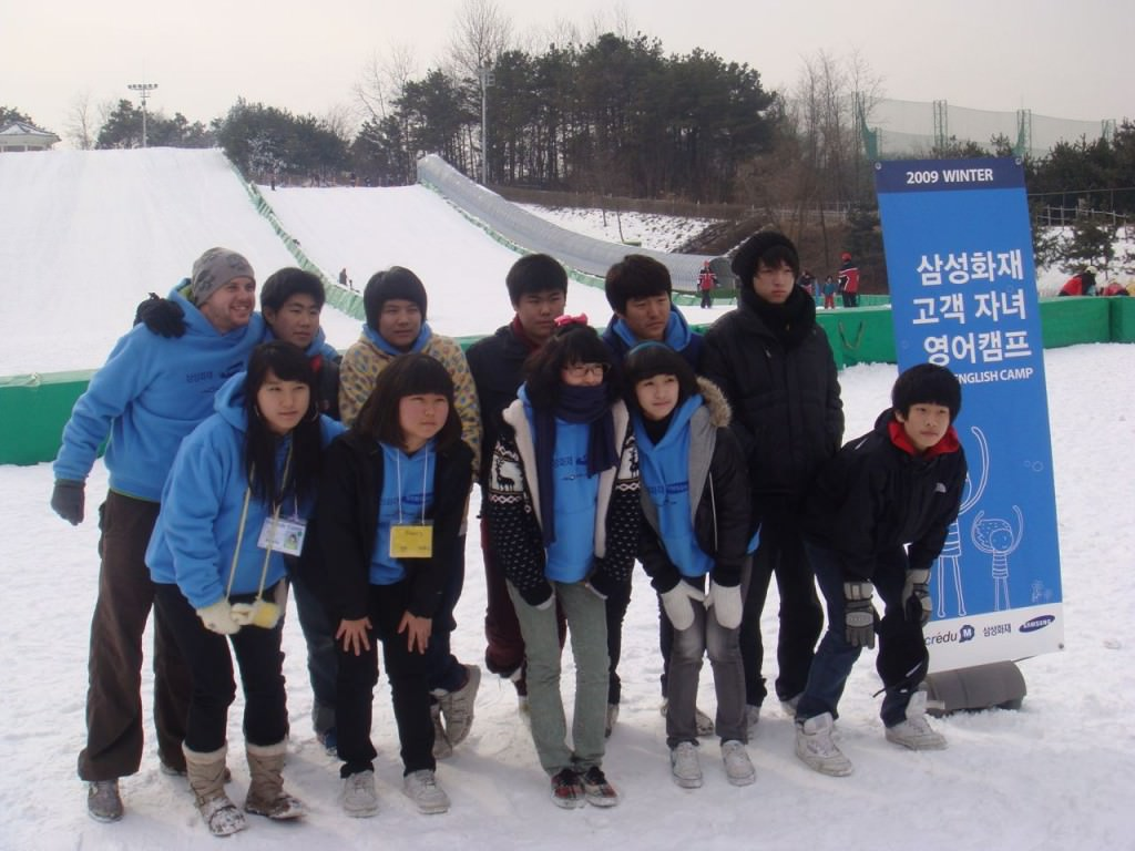 english camp korea