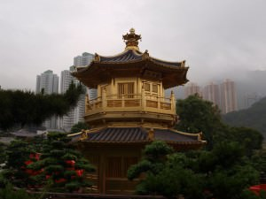 Golden Temple of Chi Lin Nunnery