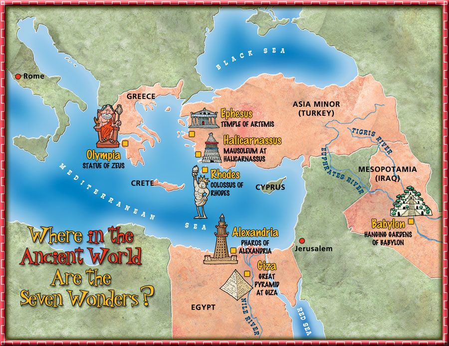 7 Ancient Wonders of the World Map