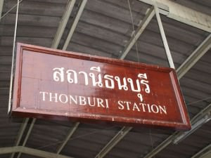 Thonburi Station