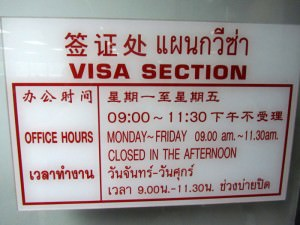 When is the chinese embassy in bangkok open?
