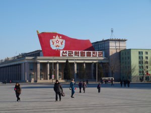 Kim Il Song Square North Korea