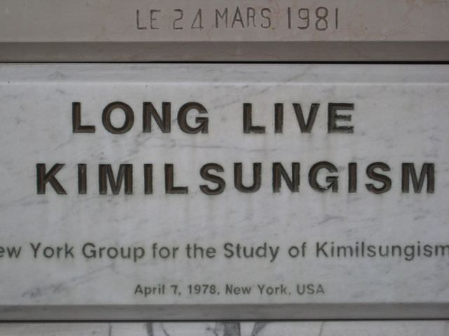 Long Live Kim Il Sungism