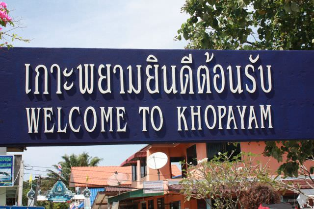welcome to Koh Phayam