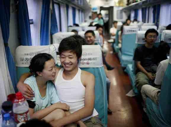 chinese soft seat