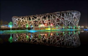 birds nest stadium china