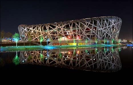 4 awesome modern buildings to see in beijing one step 4ward for The bird s nest stadium