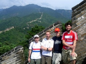 great wall of china from beijing