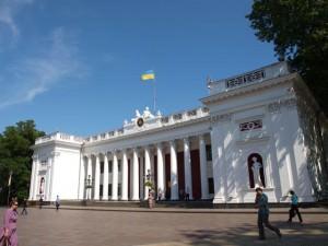 Town Hall Odessa