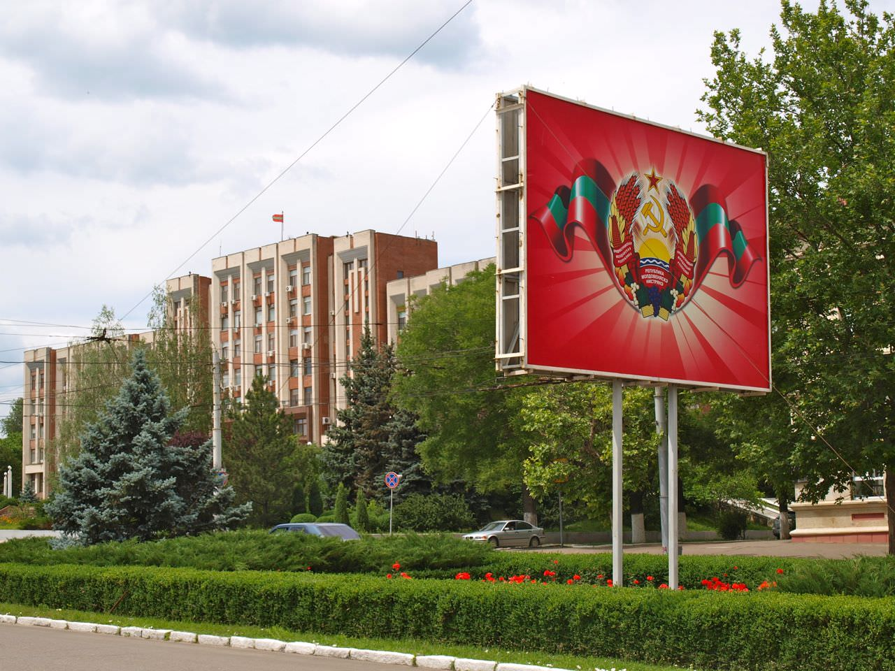 Things to do in Transnistria