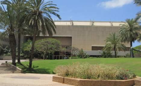 Museum of the Jewish People  tel aviv israel