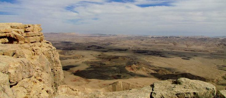 maktesh ramon
