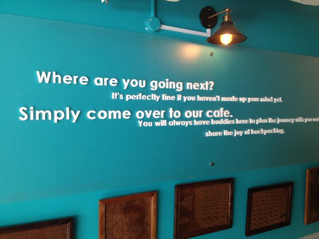 A message in the breakfast area