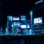 Travel to Japan: Cities You Must Visit