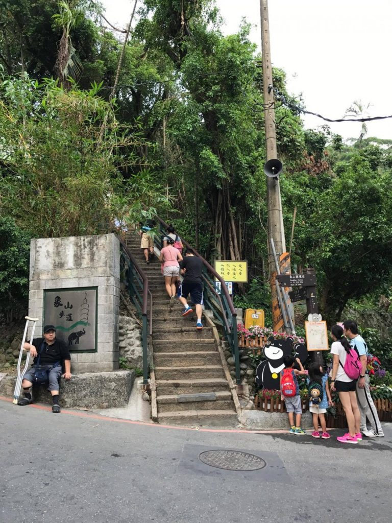 Elephant Mountain Taipei hike