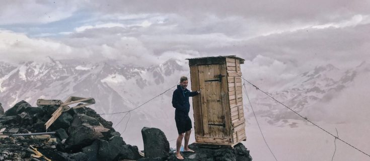 The World's most dangerous bathroom?
