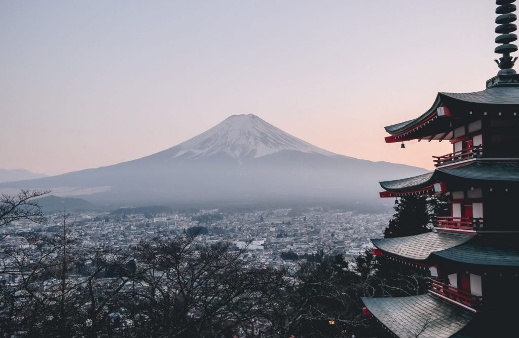 Climbing Mount Fuji for Charity